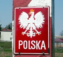 Польша открывает визовые центры